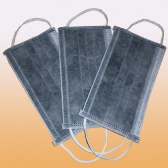 Khẩu trang kháng khuần 4 lớp màu đen